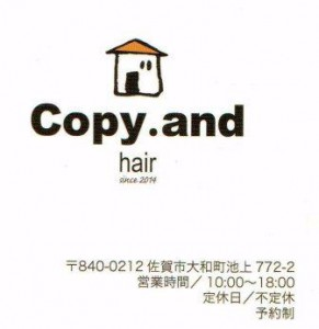 COPY-andロゴ №2