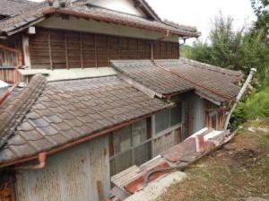 竹広様邸 既存 屋根
